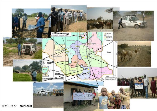 south sudan 2009-20011