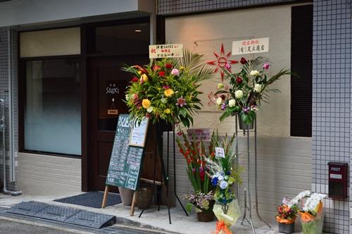 洋食saeki201408 (3)