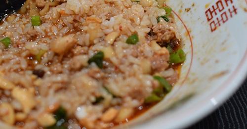 和え麺縁20147 (3)