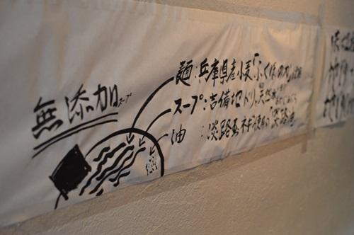 ゆうちゃん201410 (3)