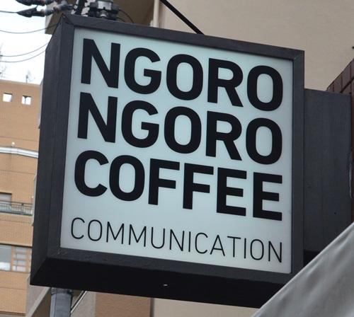 ンゴロンゴロ201411 (6)