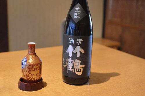 樋渡201411 (10)