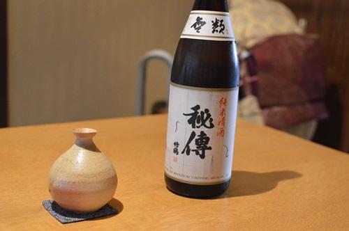 樋渡201411 (15)