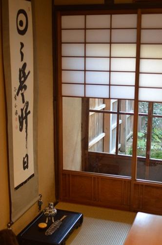 樋渡201411 (26)