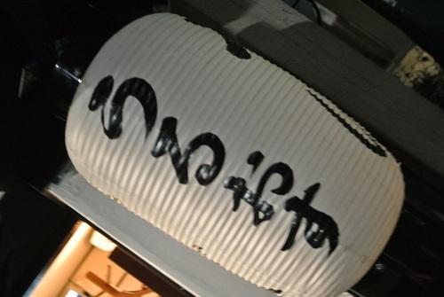 うるおす201412 (1)
