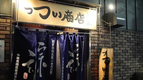 やま本201412 (6)