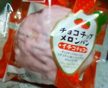 moblog_a66d9e98.jpg