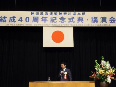 神道政治連盟1