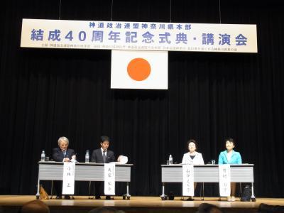 神道政治連盟2