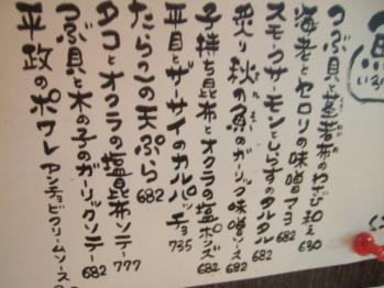 2011_0929a0144.jpg