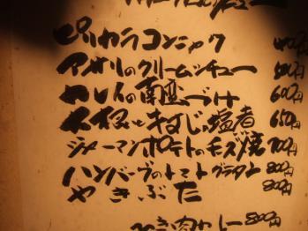 2011_0929a0151.jpg
