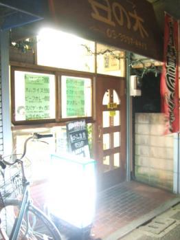 2011_0929a0165.jpg