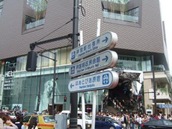 2012_0501b0044.jpg
