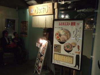 2012_0505b0090.jpg