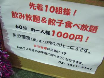 2012_0524a0063.jpg