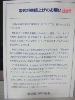 2012_0622a0050.jpg