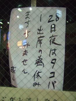 2012_0628b0030.jpg
