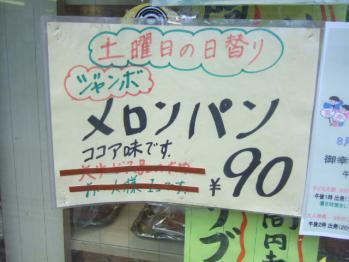2012_0825a0063.jpg