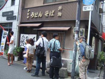 2012_0919b0063.jpg