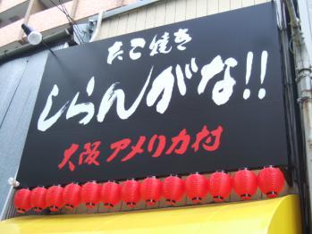 2012_0919b0079.jpg