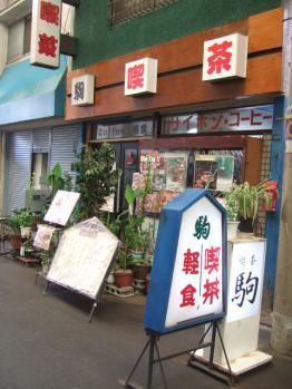 2012_0919b0173.jpg