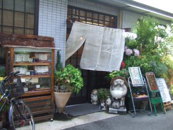 2012_0919b0174.jpg
