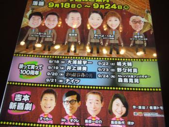 2012_0919b0202.jpg