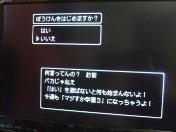 2012_1013d0025.jpg