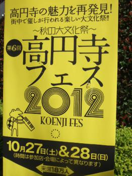 2012_1021a0156.jpg