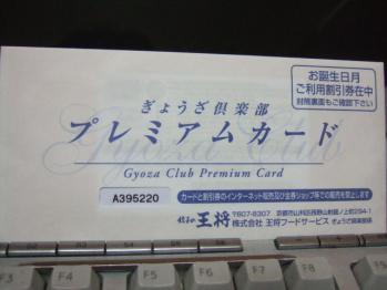 2012_1130e0085.jpg