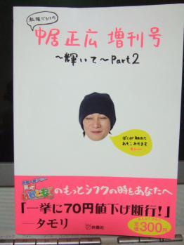 2012_1230w0046.jpg