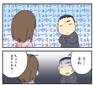 +07_name.jpg