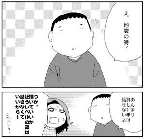 スクリーンショット(0024-04-05 8.50.13)
