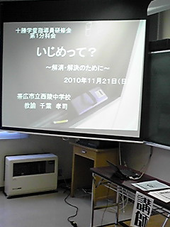 101121.jpg