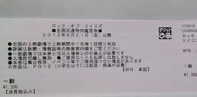 NCM_0321.jpg