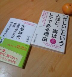 blog20111028190238.jpg