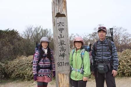 blogrokkouIMG_5331.jpg