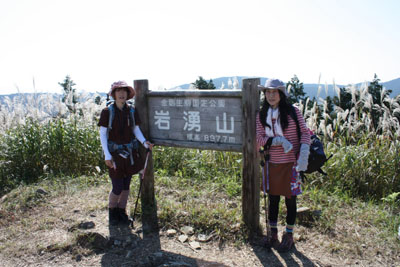 blogyamawaki015.jpg