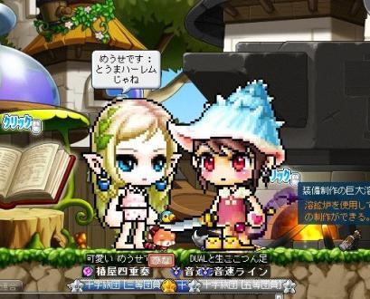 Maple120120_004116.jpg