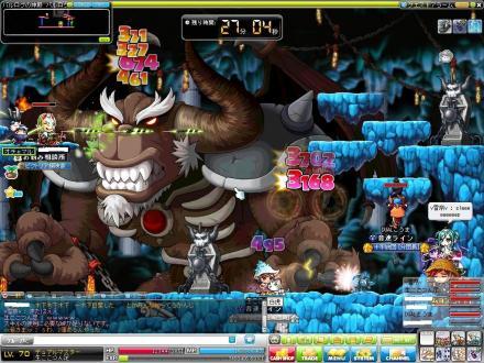 Maple120129_003801.jpg