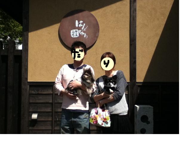 snap_kokozenbiyori_201245205314.jpg