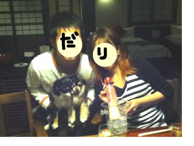 snap_kokozenbiyori_20124520545.jpg
