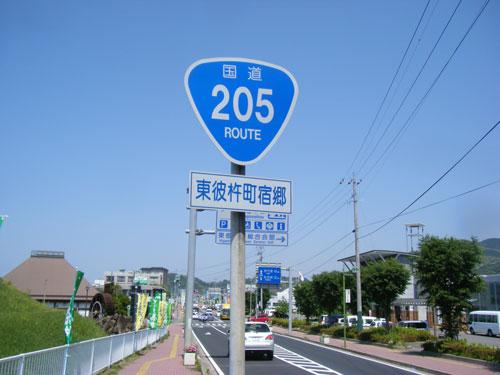 R205.jpg