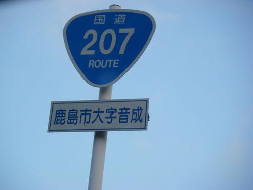 R207.jpg