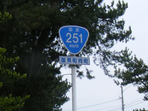 R251.jpg