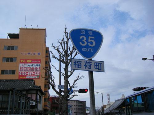 R35.jpg