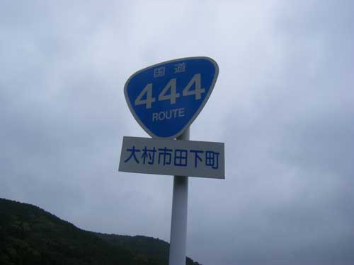 R444.jpg