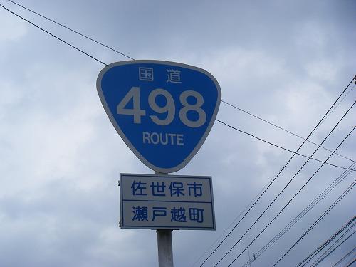 R498.jpg