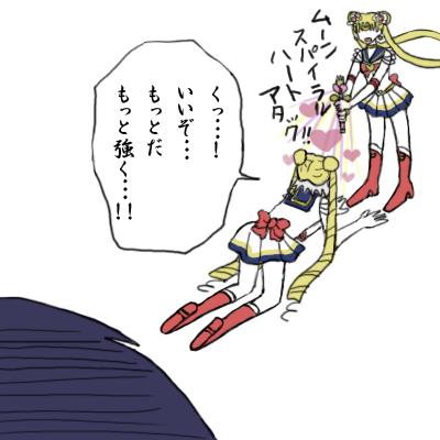 tsukinikawatte2
