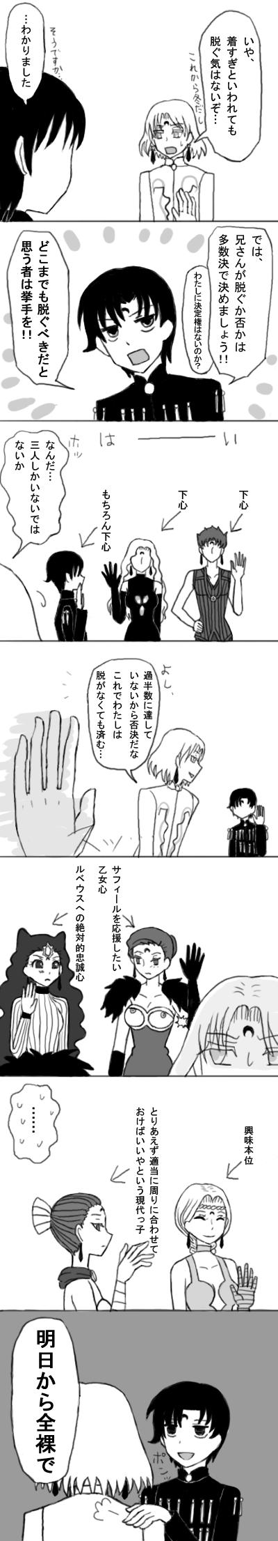 fuuki2.png